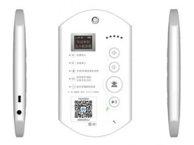景区自动讲解语音系统 无线导游讲解器