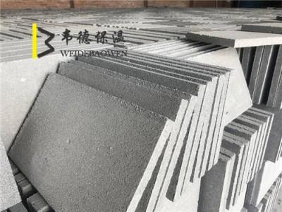 廠家:江蘇園藝珍珠巖廠家,江蘇珍珠巖防火門芯板價格,簡單明了