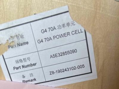 西门子罗宾康变频器备件A5E32855090-安徽一级代理商