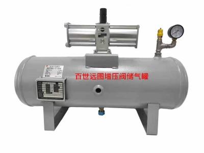百世遠圖增壓閥儲氣罐 使用方便的增壓閥設備 現貨直發