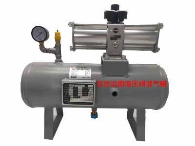 能量消耗低 操作安全 百世遠圖增壓閥儲氣罐 廠家直供