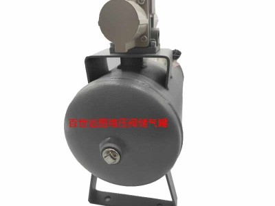 優質選材更放心 百世遠圖增壓閥儲氣罐 加厚耐用 廠家直營