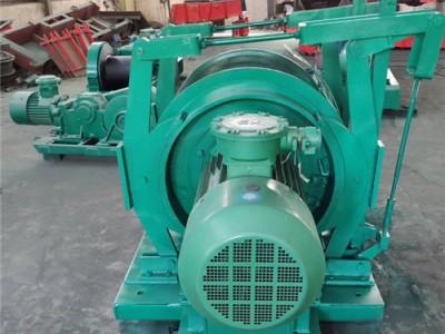 山西JD-1调度绞车 11.4KW调度绞车效率高