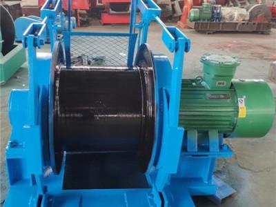 矿用调度绞车JD-1.6 调度绞车型号齐全