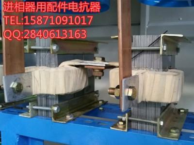 配套襄陽進相器專用電抗器控制板主板副板