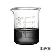 脱色剂 LX-T601(液体)