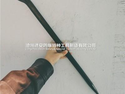 安防牌钢制撬棍 尖尾撬棒 钢制起订撬棍