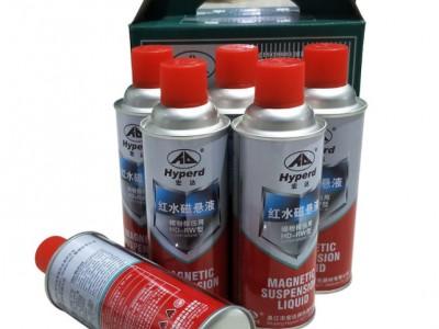 磁悬液气雾剂系列
