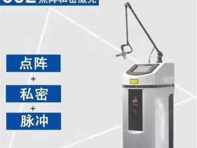 點陣激光換膚美容儀器好處 卓然科技激光美容儀器