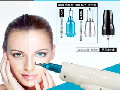 點陣激光去疤美容儀器批發 暢了點陣激光美膚儀器