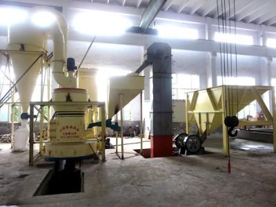 整套石灰石磨粉生产线需要哪些设备wzz86
