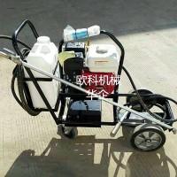 道路修补沥青喷洒机非固化喷涂机优质洒布机