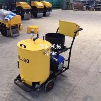 60升小型沥青灌缝机修补混凝土裂缝灌封机