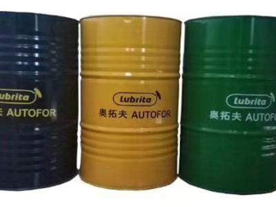 非晶鐵芯專配環保切削油/切削液