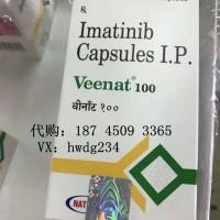 印度格列衛不出國購買中心 格列衛售價多少錢