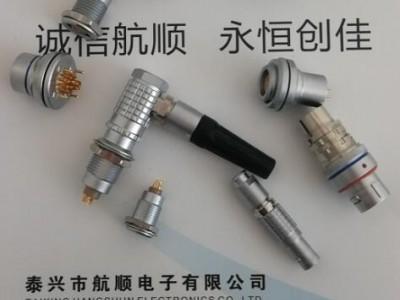 防雷莫系列航空插头
