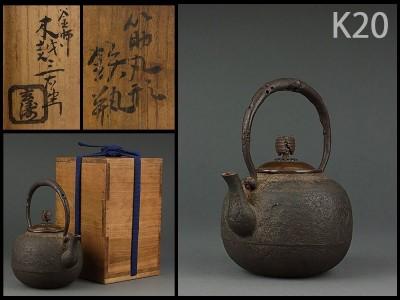 日本競拍上日買網,日本代購、雅虎代拍、雅虎競拍一堂日本鐵壺