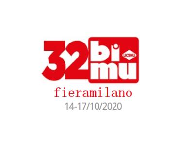 2020年意大利機床展覽會BIMU2020