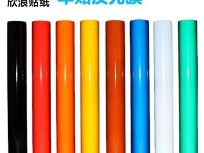 广州欣浪透明底车贴刻字反光膜汽车拉花材料反光贴纸厂家批发