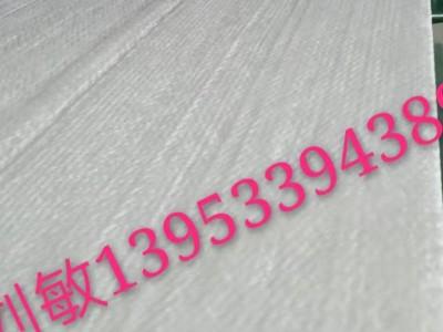 陶瓷(硅酸铝)纤维甩丝毯 标准陶瓷纤维毯