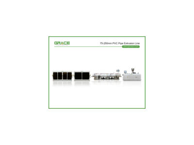 供应:PVC管材挤出生产线