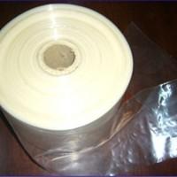 河北PVC收缩膜生产加工