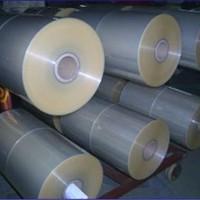河北PVC收缩膜加工制造
