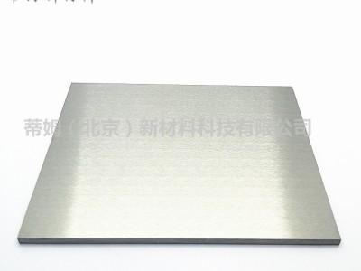 蒂姆新材料 高纯铪片 铪箔片 科研专用 50*50*1mm