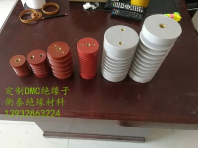 专业生产BMC/DMC绝缘子,模具-衡泰绝缘材料厂