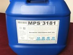 你知道高效阻垢剂对反渗透膜的运行有多么重要吗?