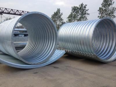 吉林钢波纹涵洞 保质保量钢波纹涵管现货供应