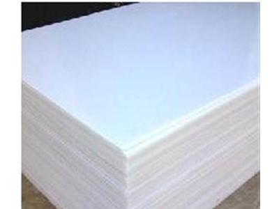 PP板材|PP塑料板|PP板厂家|聚丙烯板—鑫优利特
