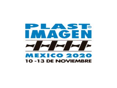 2020年墨西哥塑料設備展PLASTIMAGEN