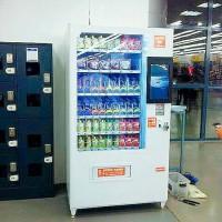 东莞自动售货机厂家-无人自动售货机免费投放