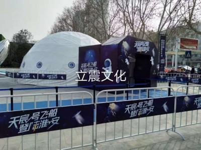 12米钢骨架球幕影院充气球幕影院360度环球电影租售