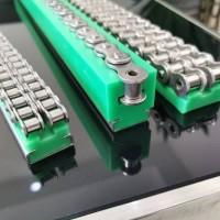 山东食品机械专用超高分子聚乙烯滑道聚乙烯滑道高分子垫块