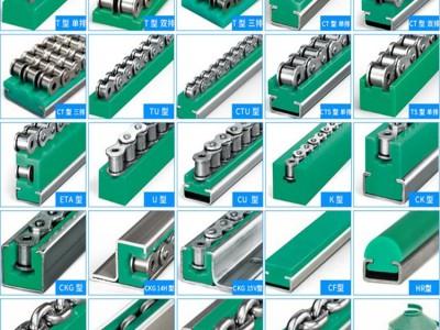 加工超高分子量聚乙烯UHMWPE链条导轨链条滑轨UPE加工件