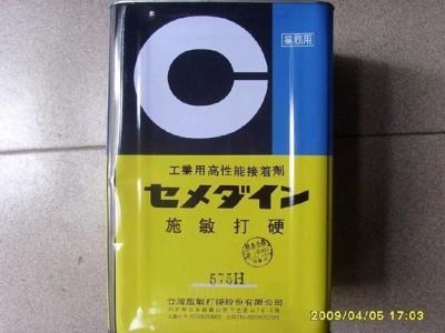 求购回收施敏打硬硅胶8008  SX-720W  575黄胶