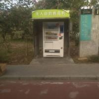 深圳公交站无人贩卖机招商加盟