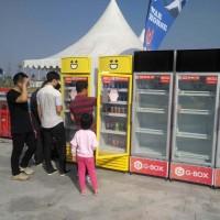 广州广场24小时自动零售机哪家好