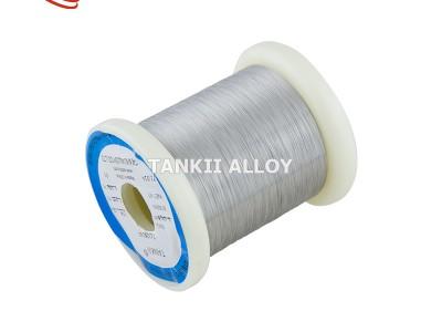 電熱線鐵鉻鋁合金高壽命發熱絲電阻絲0Cr21Al4