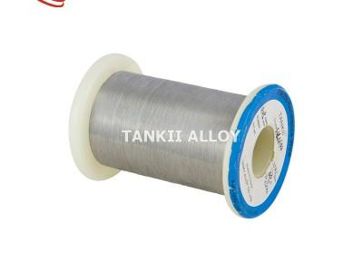 電熱線鐵鉻鋁合金發熱絲電阻絲量大從優1Cr13Al4