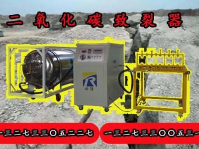 二氧化碳氣體爆破設備操作規范