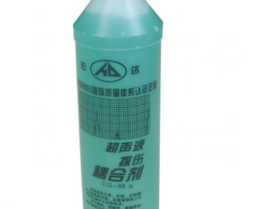 CG-98超聲波探傷專用耦合劑