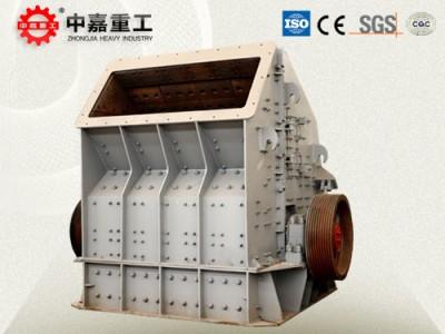 鉀長石反擊式粉碎機 熱銷礦山專用反擊式碎石機——中嘉重工