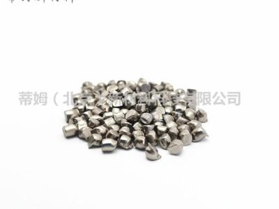 非晶态金属,纳米晶材料,高纯铌Nb 颗粒 5N 蒂姆
