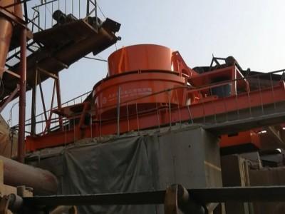鉀長石制砂生產線|整套石頭制砂加工設備選擇_中嘉重工