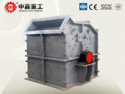 鉀長石細碎機|大口徑反擊式細碎機生產廠商——中嘉重工