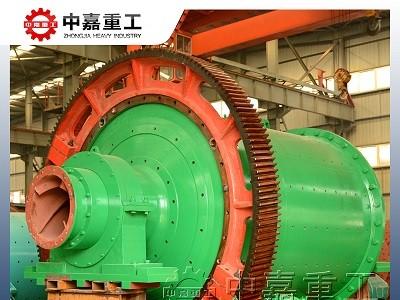 出料200目的高效水渣球磨機|水渣球磨機供貨商-中嘉重工