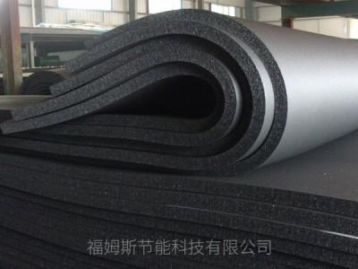 濟南神州 空調橡塑管 保溫橡塑管 B1級橡塑板 廠家直銷